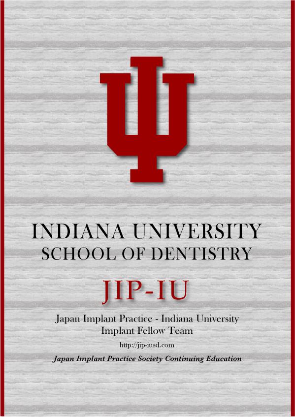 JIP-IU】インプラント資格・イン...